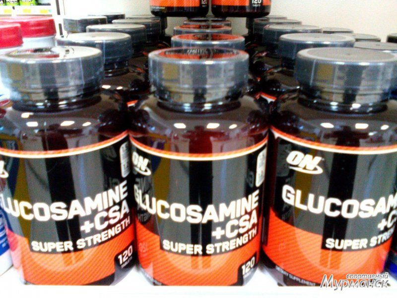 Optimum Nutrition Glucosamine Plus CSA Super Strength