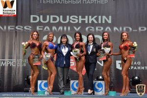 GRAND PRIX DUDUSHKIN FITNESS FAMILY